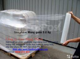 Màng Quấn Pallet cuộn 3.2 kg